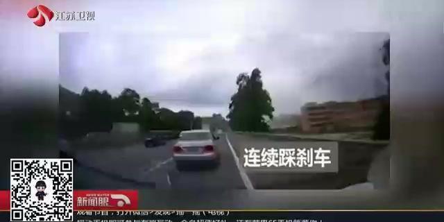 视频:拒绝路怒症 不开斗气车