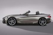 宝马Z4概念车将8月发布