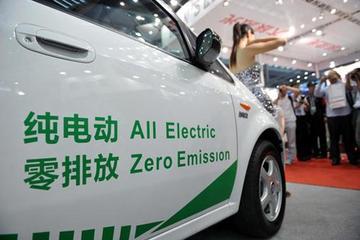 电动汽车真比传统燃油车碳排放少吗?