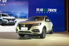 荣威ERX5上市 售价27.18-29.68万元