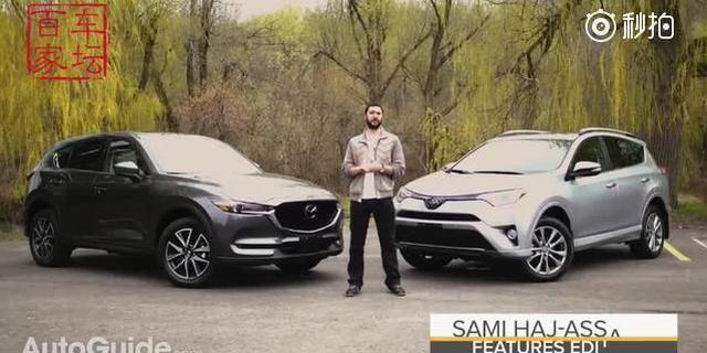 视频:丰田RAV4 vs马自达CX-5,怎么选?