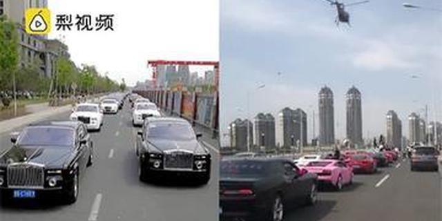 迎亲大场面:80辆百万豪车,直升机压阵