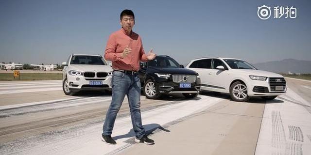 2.0T豪华SUV,奥迪Q7、宝马X5、沃尔沃XC90拥有很多共性。