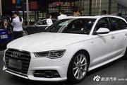 奥迪A6 Avant或45.98万起售