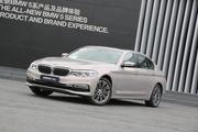 全新BMW 5系Li 购车手册