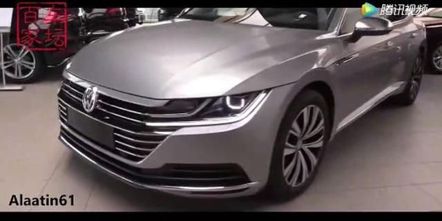 视频:按下车钥匙,才懂新CC
