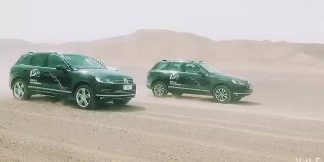 视频:途锐--沙漠中最强游牧民族