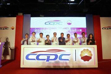 消费者购车参考赛事 第三届中国量产车性能大赛启航