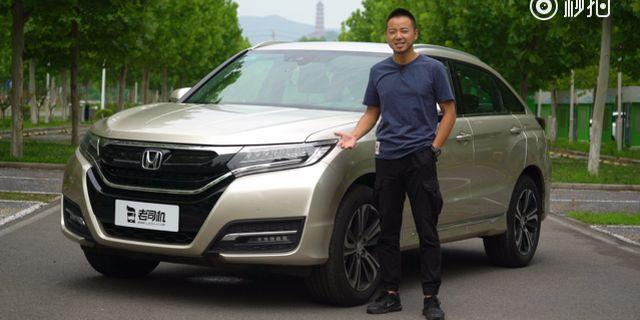视频:瑕不掩瑜的好车!东风本田UR-V