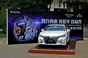 与丰田皇冠走进北京手表厂