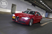 Giulia 2.0T 280HP 豪华版