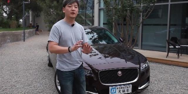 视频:专业测评!捷豹XFL最真实样子
