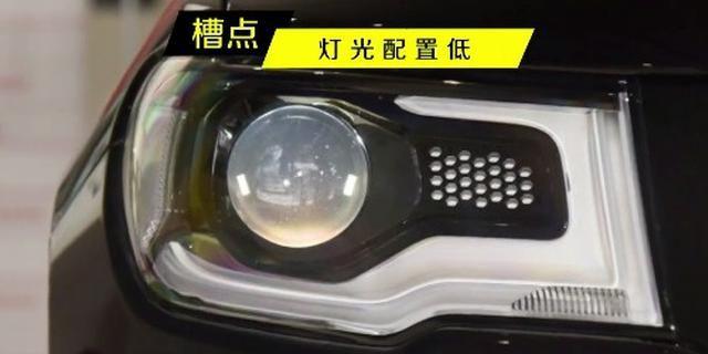 视频:缩小版大切诺基?紧凑型SUV指南者