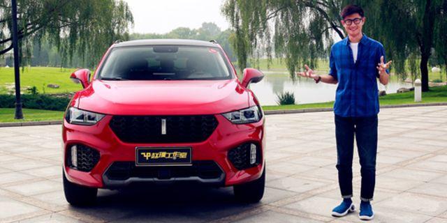 视频:五分钟看懂新车WEY VV5