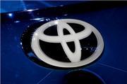 丰田等成立汽车大数据联盟