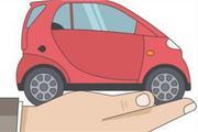 大数据案例:共享汽车
