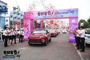"""""""新轻年""""智色SUV"""