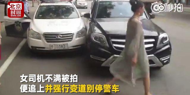 """警车也敢""""别""""?女子狂追两百多米撞停警车"""