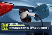 数说 新能源车格局变革在即