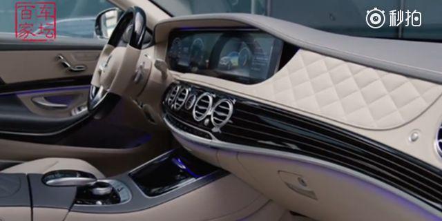 视频:全新奔驰迈巴赫S650内外全方位展示