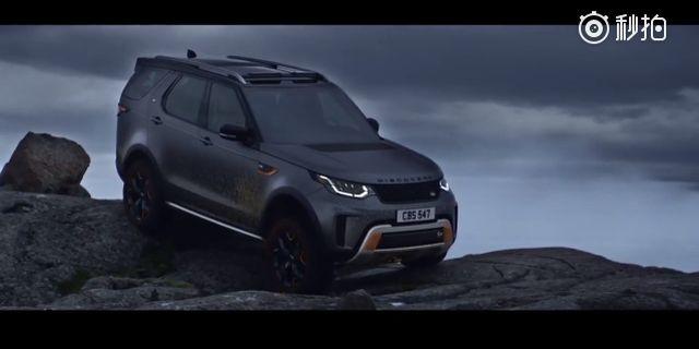 视频:路虎发现Discovery SVX宣传片 里面有只羊爬山能力很强