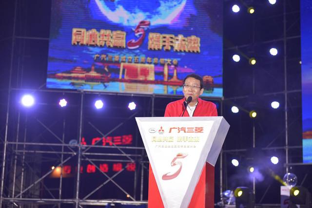 广汽集团总经理冯兴亚