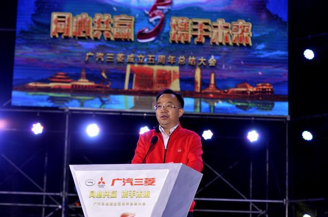 广汽三菱执行副总经理张跃赛