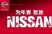 东风日产玩转NBA体育营销