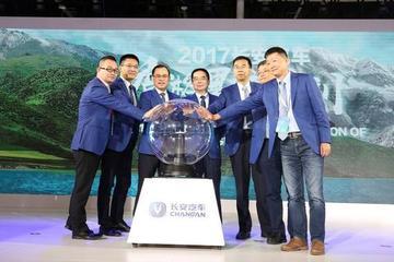 长安香格里拉计划:2025年起全面停售燃油车