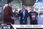 视频:[广州车展]空间大不大?三胖虐后排