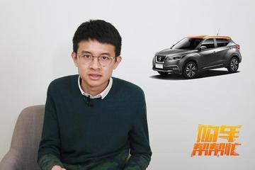 视频:主动安全配置多 十万元合资SUV选它吗?