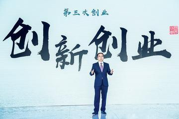 凯程、中高端四大品牌公布 长安第三次创业正式开启
