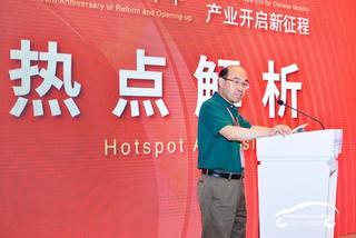 徐长明:自主车企未来竞争将来自轿车