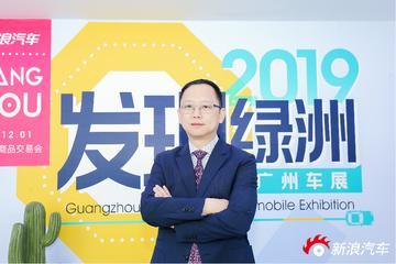 颜宏斌:年轻用户为东风风神注入生机活力