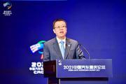 重庆论坛|王俊:未来工业消费品头部企业 都会进入新汽车产业