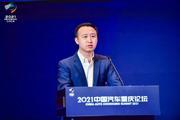 重庆论坛|吴保军:电池技术的发展仍具有不确定性