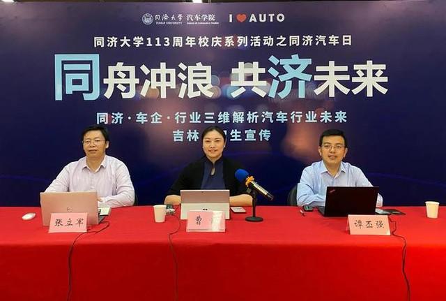 东风公司h事业部CEO卢放做客同济汽车日分享新五化下的车企用人观