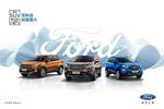 你以为的福特SUV科技真的是你以为的吗?