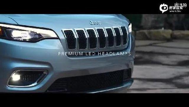 视频:Jeep中期改款自由光官方发布