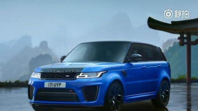 Range Rover Sport SVR:动力回归