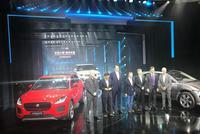 I-PACE助阵 捷豹路虎携多款首发车型亮相