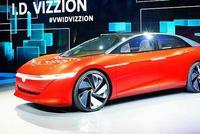 一汽-大众将引入MEB平台 电动车专属全新平台