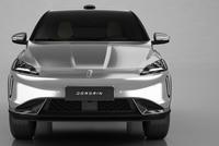 博郡汽车首款SUV将于2019年亮相 续航600公里