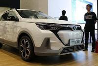 全新纯电紧凑SUV,最大续航520km,预售19万起!