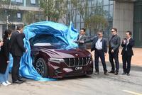 """全新高端氢能乘用车品牌""""格罗夫氢能乘用车""""全球首发"""