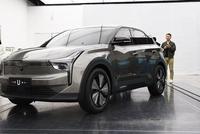 延续概念车元素 合众汽车U外观解析