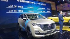 2019上海车展:汉腾V7亮相 预售价为9.58-13.58万元