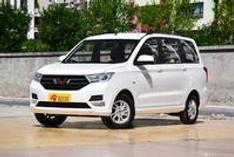 买车选择五菱宏光好不好?先问最高优惠0.49万您还满意吗?