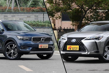 30万买个豪华精品SUV该选谁?沃尔沃XC40对比雷克萨斯UX