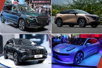 以日产Ariya为首的四款北京车展首发车 你想最快量产哪个?